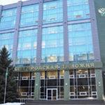 Belgorodskaya_tamojnya